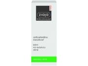 [ZIAJA MED  Antibakteriálna starostlivosť - Krém na redukciu akné 50 ml]