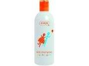 [KIDS/MAZIAJKI Šampón na vlasy pre deti s vôňou žuvačky Bubble gum]