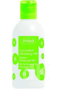 ZIAJA UHORKOVÁ LÍNIA Pleťové mlieko 200 ml